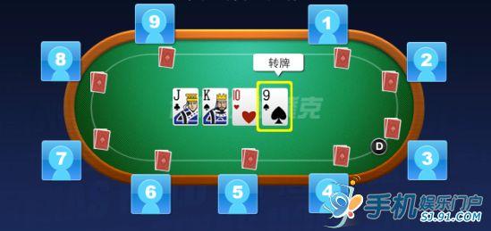 【博雅德州扑克】游戏规则