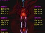 《91神仙道》V3玩家晒封灵 全是金色属性
