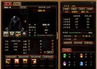 《91霸刀》游戏截图3