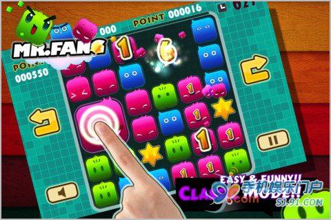 【方块儿先生:mr.fang】消除小游戏