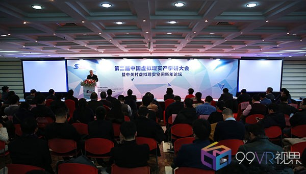 """网龙荣获""""2016年度虚拟现实科技创新与产业促进奖"""""""