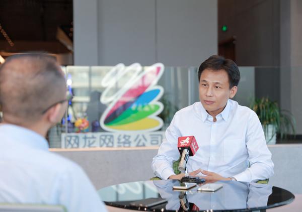 网龙首席执行官熊立博士接受采访
