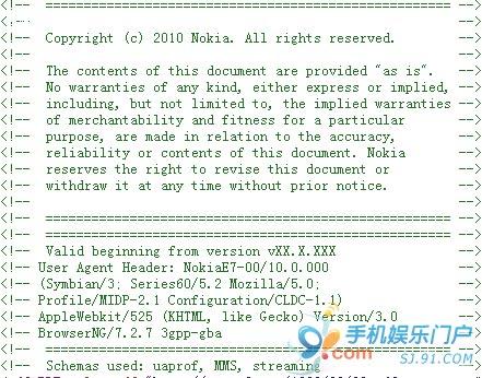 Symbian^3强势出击 诺基亚新机曝光