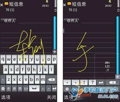 百度S60V5手机输入法更新支持智能手写