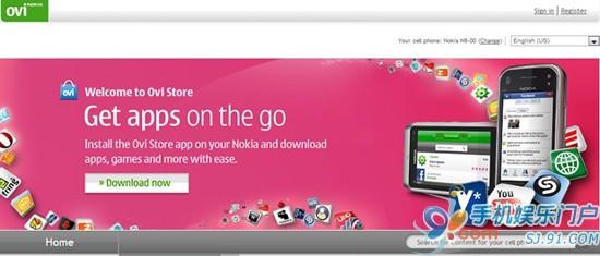 诺基亚公布Ovi全球用户数量1.4亿