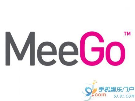 MeeGo平板电脑或于第二季度上市