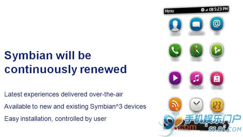 诺基亚表示将给Symbian带来最后的辉煌