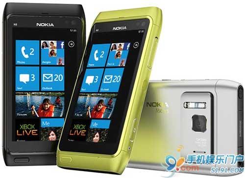 诺基亚微软谈判顺利 明年大量上市WP7手机