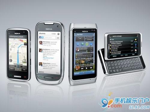 诺基亚发布Symbian^3 SDK 1.0版