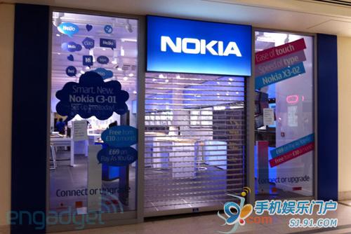 诺基亚关闭英美在线商店和零售店