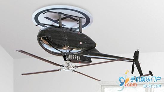创意设计 颠倒直升机造型的吊扇